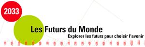 logo-les-futurs-du-monde